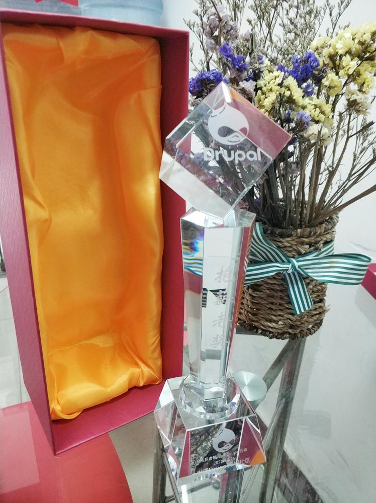 Drupal社区抱薪者奖杯