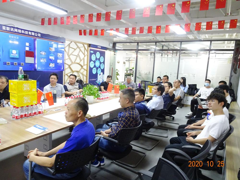 深圳Drupal聚会现场