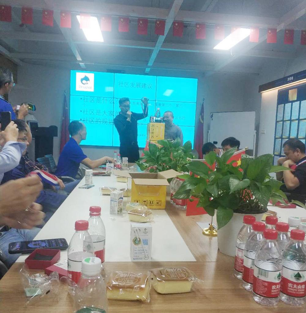 深圳Drupal聚会纪念吊牌展示